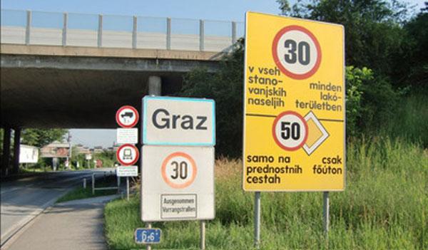 Cảnh sát Áo tự ước lượng tốc độ để ghi vé phạt. Ảnh minh họa