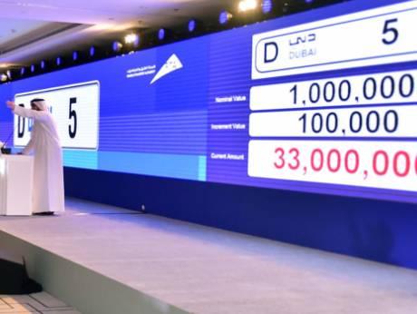 Doanh nhân bỏ ra số tiền hơn 199 tỷ Đồng để mua một chiếc biển số - Ảnh 2.