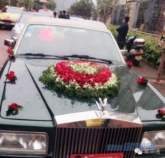 Xe Rolls-Royce cổ dùng để đón dâu