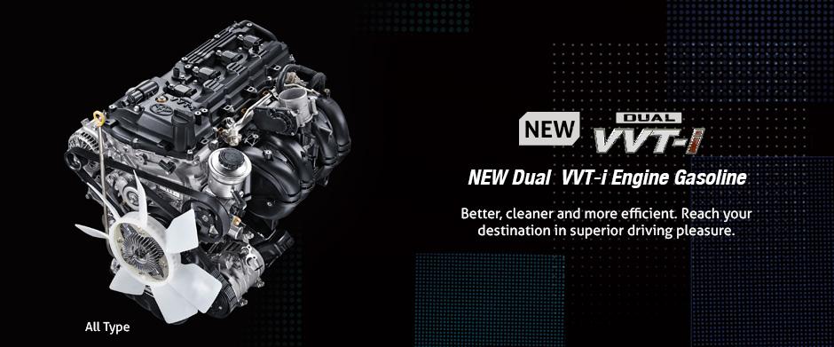 Rò rỉ ảnh Toyota Innova 2016 sắp ra mắt tại Việt Nam 12