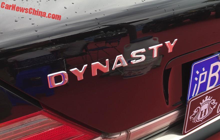 Không dừng ở đó, hãng Jinjiang Automobile Service còn đặt tên cho 8 chiếc limousine độ là Dynasty 1000.