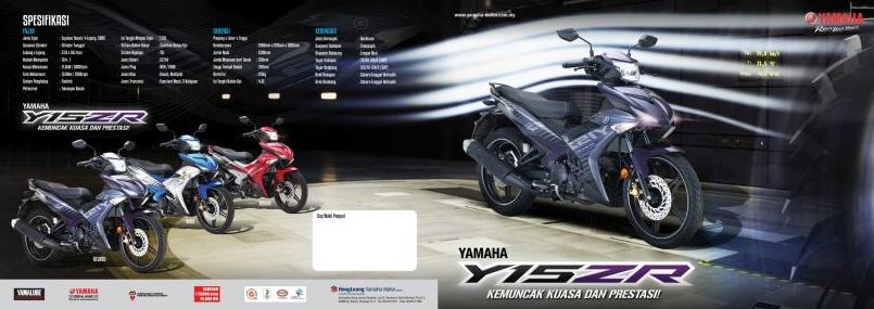 Bên cạnh màu xám tím mới, Yamaha Exciter 150 2016 tại thị trường Malaysia còn có 2 tùy chọn màu sơn khác là xanh dương và đỏ. Trong khi đó, Yamaha Exciter 150 màu đen cũ bị ngừng sản xuất ở phiên bản 2016.