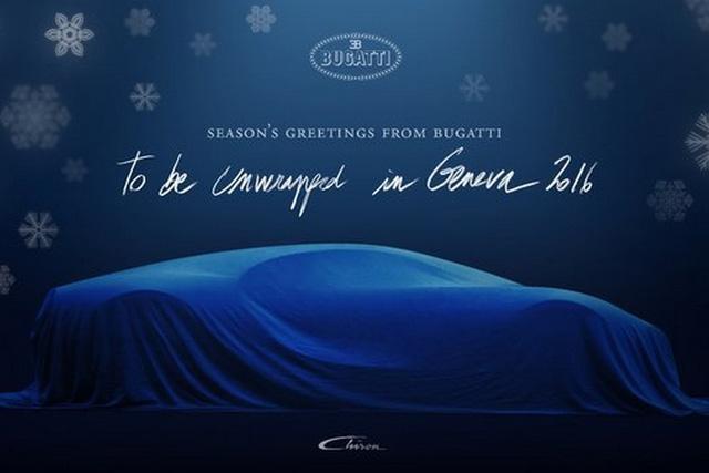 Hãng Bugatti từng bật mí sẽ trình làng Chiron trong triển lãm Geneva 2016.