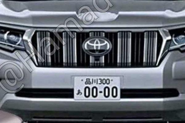 Hé lộ hình ảnh của Toyota Land Cruiser Prado 2018