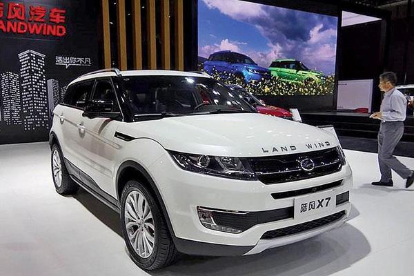 Land Rover ngậm ngùi nhìn Range Rover Evoque