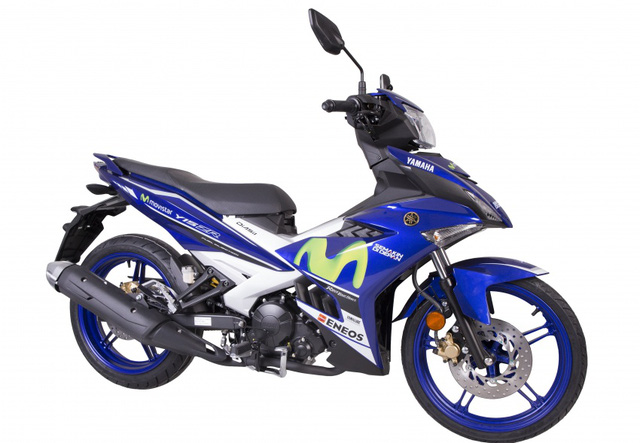 Yamaha Exciter 150 MotoGP Edition 2016