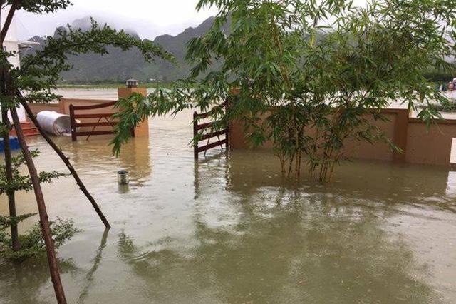 Tổng lượng mưa trong mấy ngày qua ở Quảng Bình đã vượt mức báo động. Nguồn: facebook.