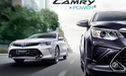 Toyota Camry 2016 sắp về Việt Nam chính thức ra mắt tại Malaysia, giá từ 781 triệu Đồng