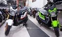 Chi tiết Honda Zoomer-X 2017 giá 65 triệu đồng tại Hà Nội