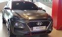 Vừa ra mắt, Hyundai Kona 2018 đã có phiên bản đặc biệt đầu tiên