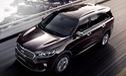 Kia Sorento 2018 phiên bản nội địa Hàn Quốc trình làng, giá từ 562 triệu Đồng