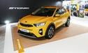 Crossover cỡ nhỏ Kia Stonic phiên bản nội địa Hàn Quốc ra mắt với giá