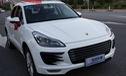 Phụ kiện dành cho Porsche Macan