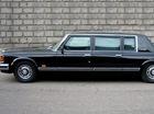 """Limousine bọc thép cũ của cựu lãnh đạo có giá """"chát"""""""