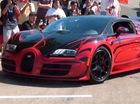 Cận cảnh siêu xe mui trần triệu đô Bugatti Veyron L'Or Rouge