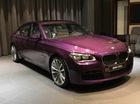 Chiêm ngưỡng một trong những chiếc BMW 760Li đắt nhất thị trường