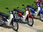 Honda trình làng Dream phun xăng điện tử mới