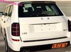 """""""Tóm gọn"""" SUV hạng sang Hồng Kỳ LS5 của Trung Quốc"""