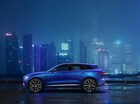 Xe SUV hạng sang đầu tiên của Jaguar chính thức lộ diện