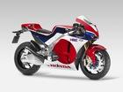 Siêu môtô tiền tỷ Honda RC213V-S có thể ra mắt vào 11/6 tới