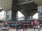 3 thông điệp từ Tokyo Motor Show 2015