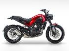 Benelli Leoncino sẽ ra mắt châu Á, cạnh tranh Ducati Scrambler Sixty2