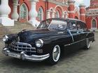 Xe lãnh tụ một thời GAZ-12 ZIM Limousine tìm chủ mới với giá 60.000 USD