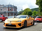 Bắt gặp siêu xe hiếm Lexus LFA Nurburgring Edition trên đường phố