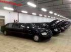 Chính quyền Thượng Hải thanh lý 8 chiếc limousine Mercedes-Benz