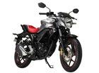 Xe côn tay Suzuki Gixxer có phiên bản đặc biệt, giá chỉ 27 triệu Đồng