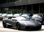 Lăn bánh gần 6.000 km, Lamborghini Reventon có giá 40 tỷ Đồng