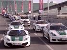 Đây là những hình ảnh siêu xe chỉ có thể ở Dubai