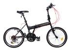 Xe đạp gấp Honda Modulo giá 7,7 triệu Đồng dành cho khách hàng Việt