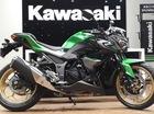 Naked bike giá rẻ Kawasaki Z250 2017 xuất hiện tại đại lý
