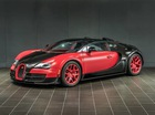 Siêu xe Bugatti Veyron Vitesse rao bán với giá 56,6 tỷ Đồng