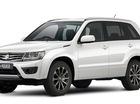 Ô tô SUV nhập ngoại giảm 170 triệu: Cú chấn động mới
