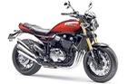 Yamaha XSR900 gọi, Kawasaki Z900RS trả lời