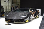 Siêu phẩm Lamborghini Centenario có giá