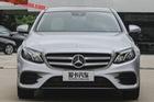 Mercedes-Benz E-Class L 2016 đã có mặt trên thị trường, giá từ 1,46 tỷ Đồng
