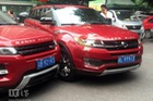 Tai nạn hy hữu giữa Range Rover Evoque
