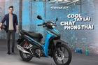 Honda Wave 110 RSX ra bản mới phối màu cực đẹp