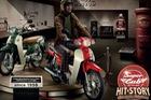 Honda Super Cub 2016: huyền thoại trở lại