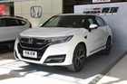 SUV lai Coupe Honda UR-V chính thức được bán ra, giá từ 814 triệu Đồng