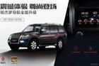 Mitsubishi Pajero - SUV 7 chỗ