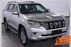 Lần đầu diện kiến Toyota Land Cruiser Prado 2018