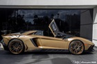 Vẻ đẹp siêu xe hàng hiếm Lamborghini Aventador SV Roadster màu vàng đồng