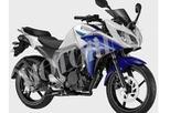 Hình ảnh đầu tiên của Yamaha Fazer FI 2.0 hoàn toàn mới