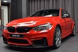 Đây là một trong những chiếc BMW M3 đắt và đặc biệt nhất thế giới