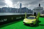 Lamborghini Aventador Miura Hommage ra mắt tại Hồng Kông, giá từ 23 tỷ Đồng