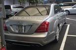 """Sau 8 năm, Mercedes-Benz S63 AMG xuống giá 10 tỷ đồng tại """"chợ trời"""" ô tô"""